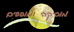 לוגו מוסיקה ומופעים